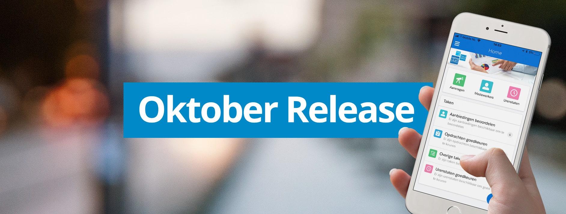Netive VMS Release 2019