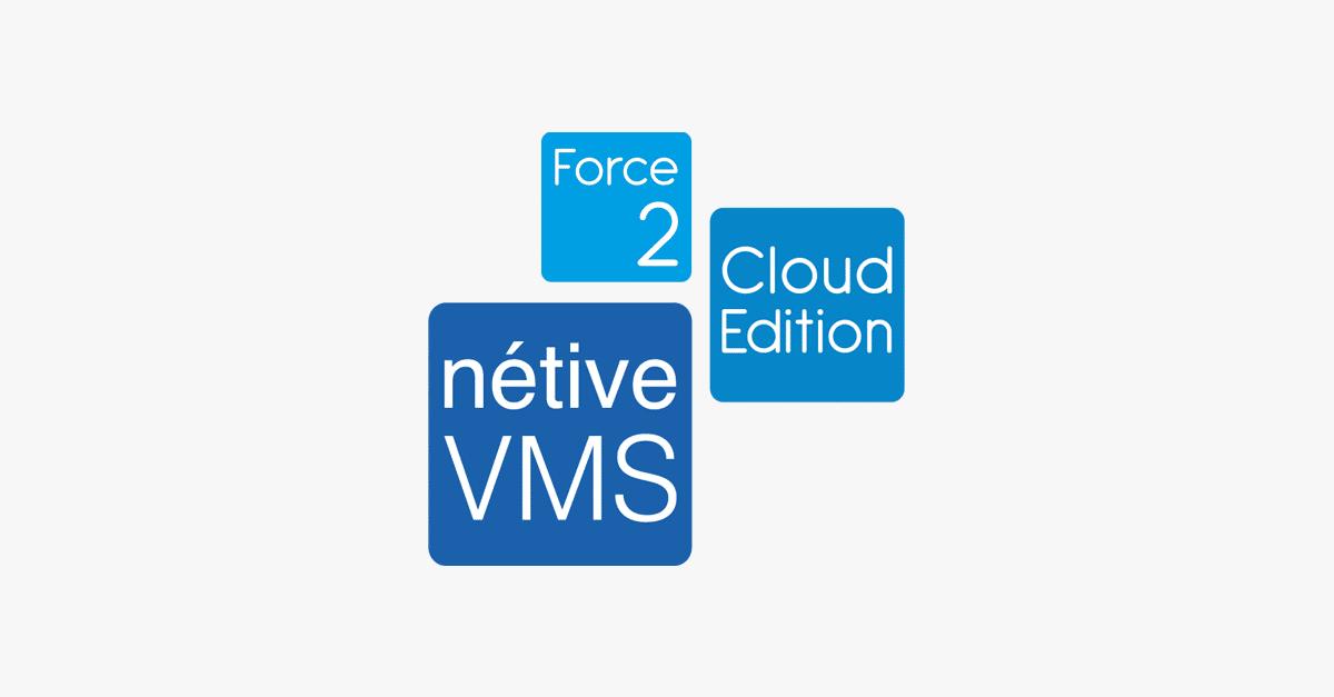 Nétive VMS logo